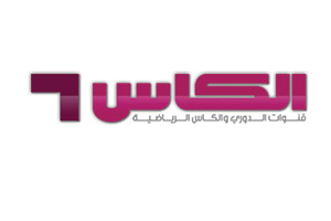 Al-Dawri-&-Al-Kass-Satellite-Sports-(Qatar)