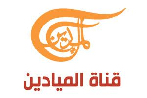 Al-Mayadeen-(Lebanon)