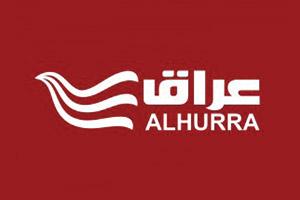 Al-Hurra-Iraq-(USA)