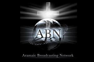 Aramaic-Broadcasting-Network-(USA)
