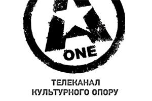 Скачать тв онлайн 5 канал украина