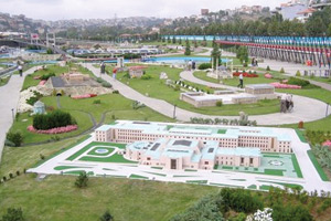 Power fm istanbul online webcam