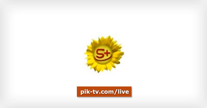 5+ Tv Online