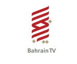 Bahrain-TV-Channel-55-(Bahrain)