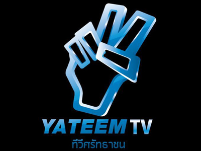 Yateem-TV-(Thailand)