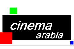 Cinema-Arabia-(Morocco)