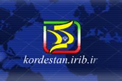 Kordestan TV Tv Online